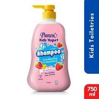 Pureen Kids Yogurt Shampoo - Strawberry