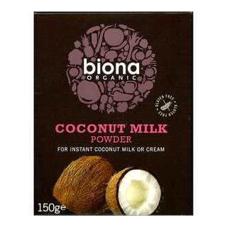 Biona Organic Coconut Milk Powder