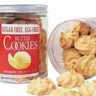 CHOCOELF Cookies - Butter (Sugar-Free)