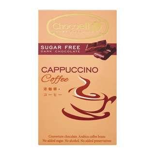CHOCOELF Bar Chocolate - Cappuccino (No Sugar-Added)