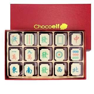 CHOCOELF Box Chocolate - Mahjong Pralines