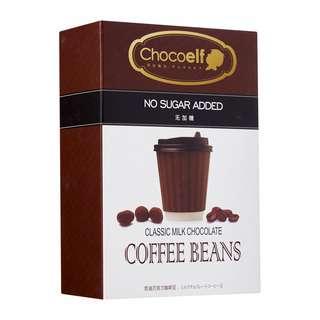 CHOCOELF Coffee Chocolate - Milk Coffee Beans (No Sugar Added)