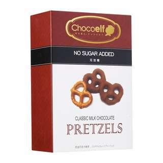 CHOCOELF Pretzel Chocolate - Milk Pretzels (No Sugar Added)
