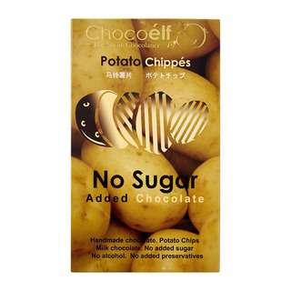 CHOCOELF Bar Chocolate - Potato Chips (No Sugar-Added)