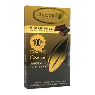 CHOCOELF Bar Chocolate - 100% Dark (Sugar-Free)
