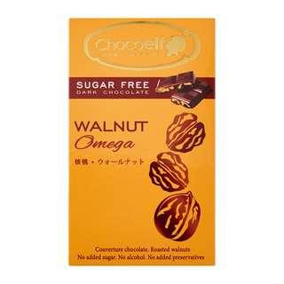 CHOCOELF Bar Chocolate - Walnut (Sugar-Free)