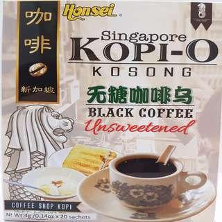 Honsei Instant Singapore Kopi-O Kosong