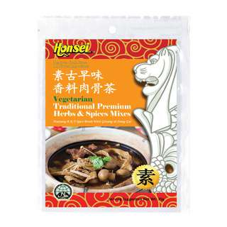 Honsei Vegetarian Traditional Premium Herbs&Spices Soup Bag