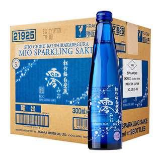 Takara Mio Sparkling Sake Party Box