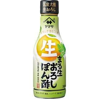 Yamasa Marunama Oroshi Ponzu Sauce- Kirei
