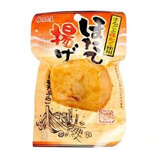 Kirei Marutama Age Hotate Satsuma Age Scallop Fish Cake