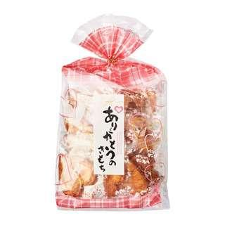 Kingodo ARIGATO KIMOCHI Japanese Heart Shape Senbei