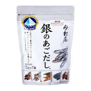 Imamurayama Gin No Ago Japan Flying Fish Dashi Pack SLIVER