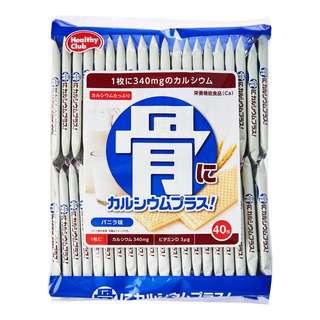 Healthy Club Calcium Vanilla Wafers