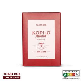 Toast Box Kopi O Kosong