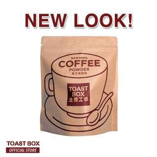 Toast Box Coffee Powder