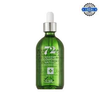 Pretty Skin 72% Azulene Complex Ampoule