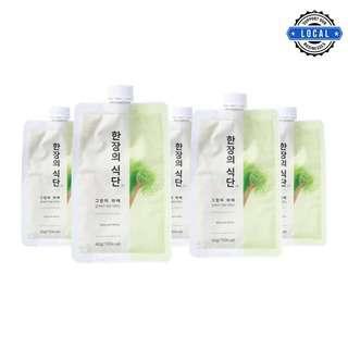 Protein Korea One Pack Diet Shake Green Tea Latte 5 X 40G