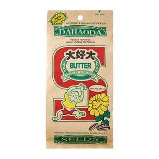 Dahaoda Sunflower Seeds - Butter