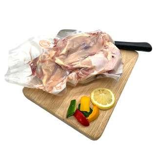 Aw's Market Chicken Bones