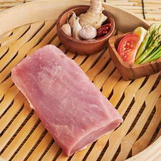 Aw's Market Pork Loin Boneless