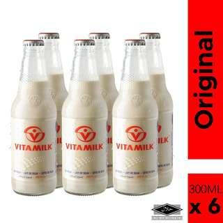 Vitamilk Orignal Soy Milk