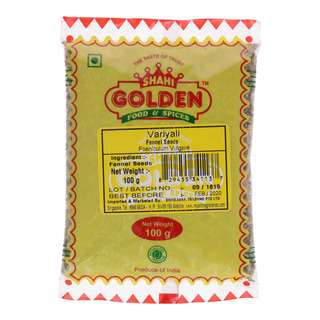 Shahi Golden Fennel Seed