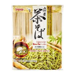 Hime Noodles - Japanese Green Tea