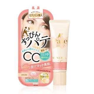 SANA Pore Putty CC Cream NM