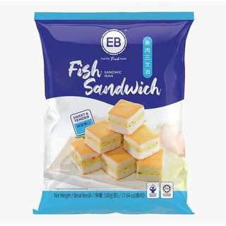 EB Frozen - Fish Sandwich