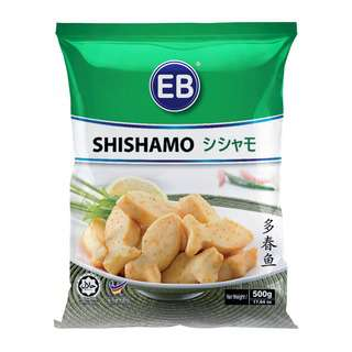 EB Frozen - Shishamo