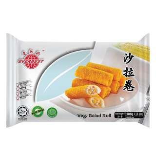 EB Frozen - Vegetarian Salad Roll
