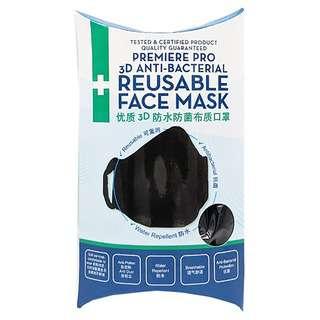 Hebeloft Premiere Antibacterial Reusable Face Mask