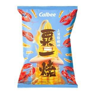 Calbee Lobster Grill-A-Corn