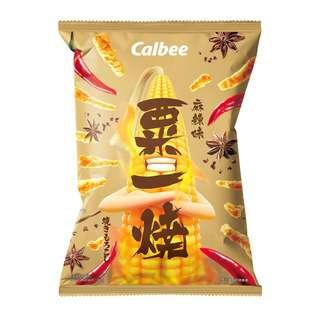 Calbee Mala Grill-A-Corn