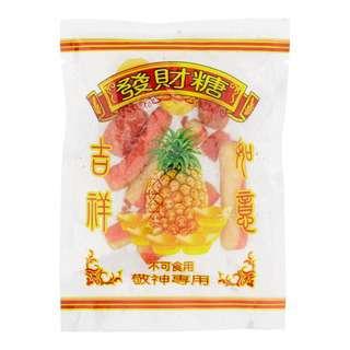 SYH Kim Zua Joss Paper Assorted Candy