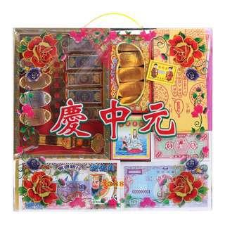 SYH Kim Zua 7th Month Prayer Pack 3388