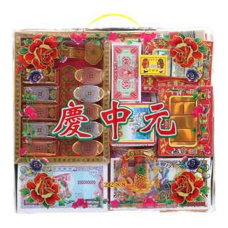 SYH Kim Zua 7th Month Prayer Pack 2288