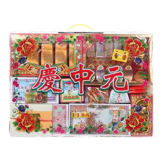SYH Kim Zua 7th Month Prayer Pack 1188