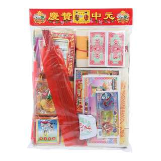 SYH Kim Zua 7th Month Prayer Pack 2088