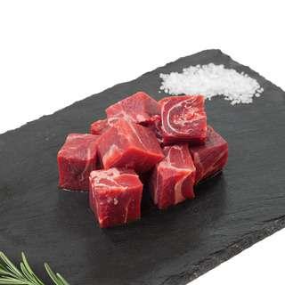 Hego Beef Cube
