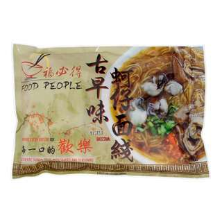 Food People Noodle - Instant Oyster Mee Sua Vermicelli