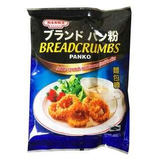 Sanwa Japanese Breadcrumb