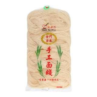 Food People Noodle - Handmade Kinmen Vermicelli Mee Sua