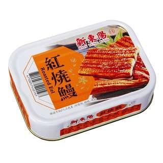 Hsin Tung Yang Unagi Eel - Roasted