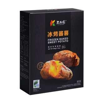 Kua Kua Yuan Potato - Baked Sweet Potato