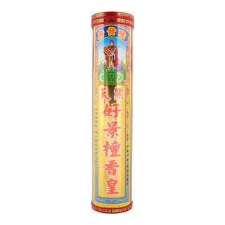 SYH Kim Zua Kwong Fat Loong KTY3 8.8 TRHJ Joss Sticks