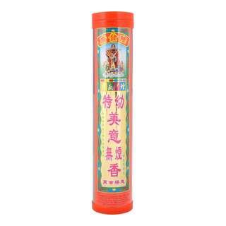 SYH Kim Zua Kwong Fat Loong 6.8 MY Wu Yan Joss Sticks