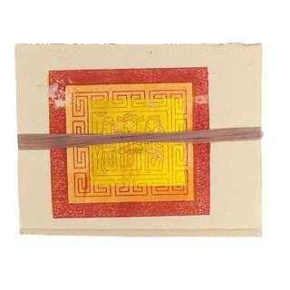 SYH Kim Zua Gold Lao Shuang Bao