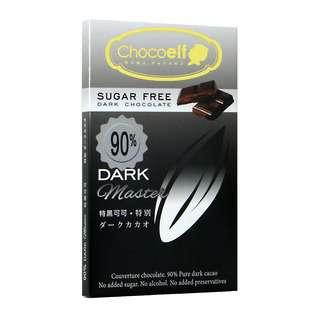 CHOCOELF Bar Chocolate - 90% Dark  (Sugar-Free)